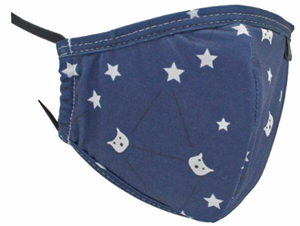 "Kinder Mundschutz-Maske ""Style"" mit Aktivkohlefilter Blau"