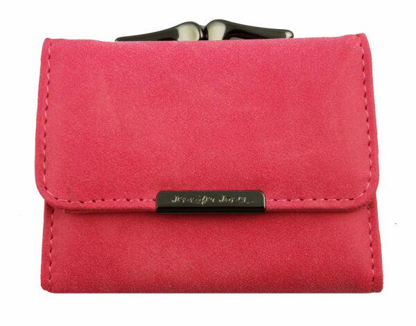 "Damengeldbörse ""Laura""  pink"